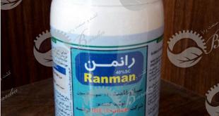 خرید سم رانمن